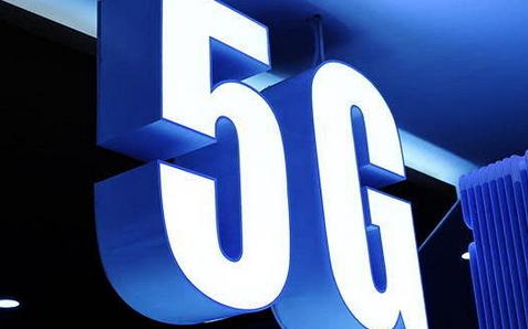 中国移动打通首个5G电话网速达128MB/s