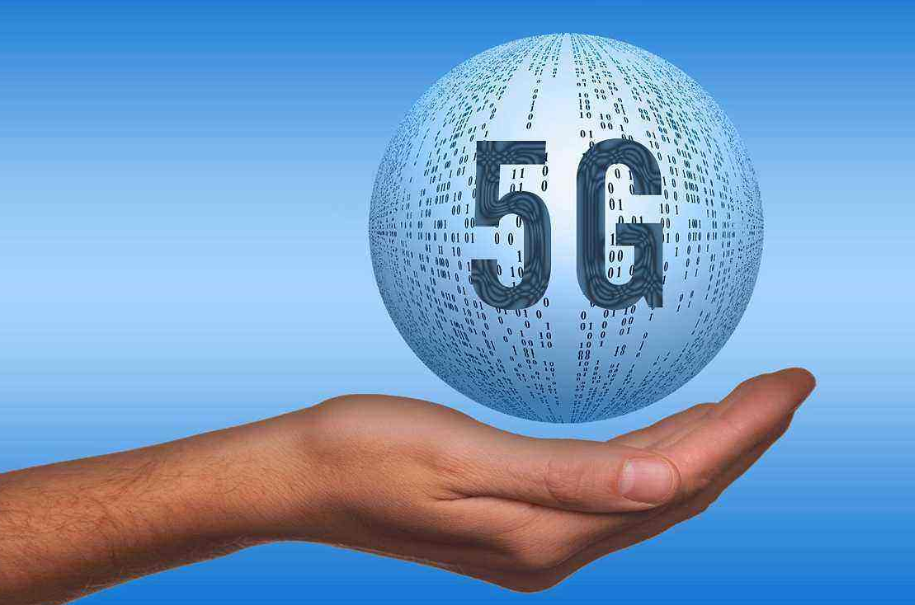 相比4G,5G的网络速度到底有多快