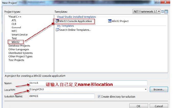 C语言编译器基本操作手册免费下载