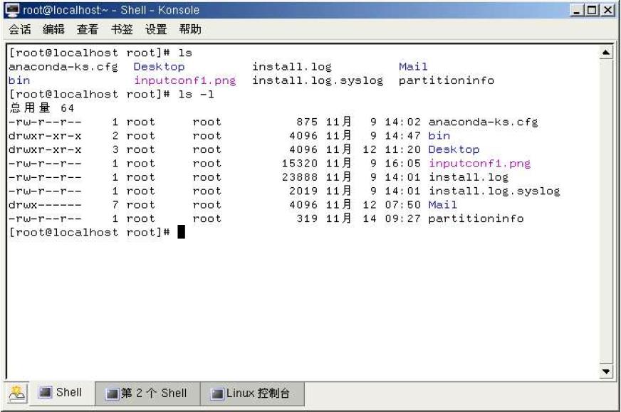 ...系统初级教程之Shell命令行操作的资料概述