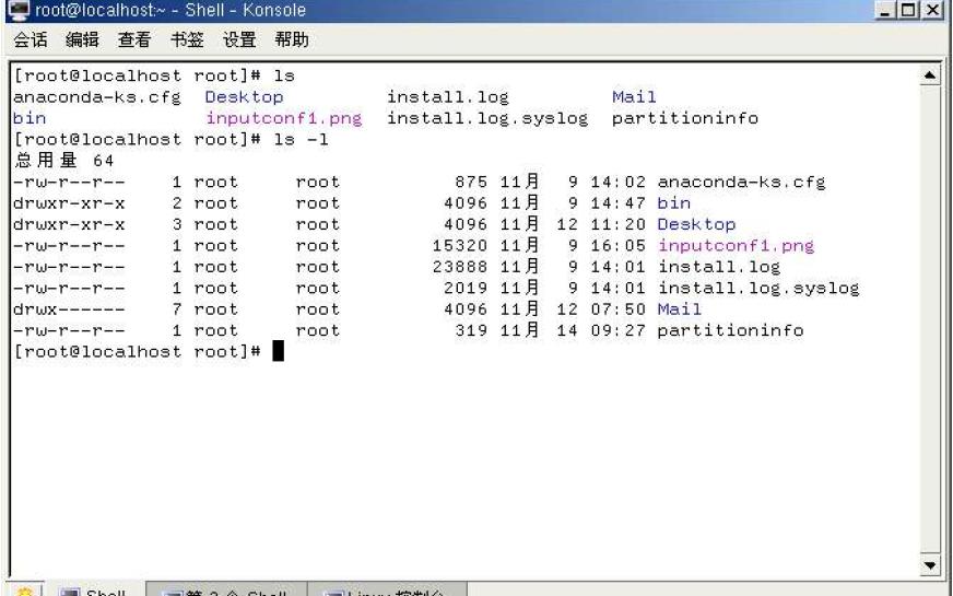 Linux桌面系统初级教程之Shell命令行操作的资料概述