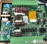 电路板传导测试EMI超标的解决方案