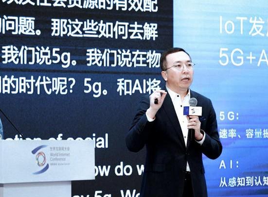物联网时代5G和AI将是未来IoT世界中两个主要的驱动引擎