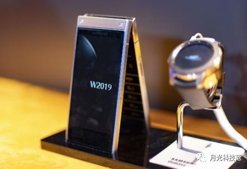 三星W2019正式发布 主要针对的是商务用户