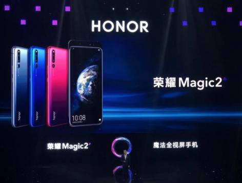 全球第一款滑屏智能手机荣耀Magic 2亮相 搭...