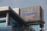 中芯国际首个14nm工艺明年上半年量产