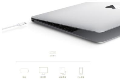 USB-C是传统接口向前迈进了一大步 采用USB...