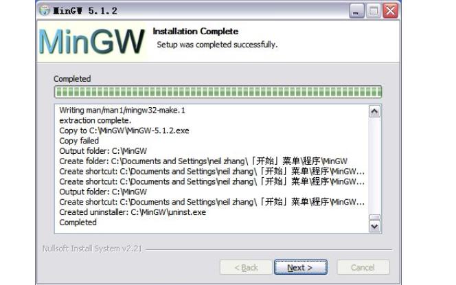 C语言编译器MINGW的使用说明详细资料概述