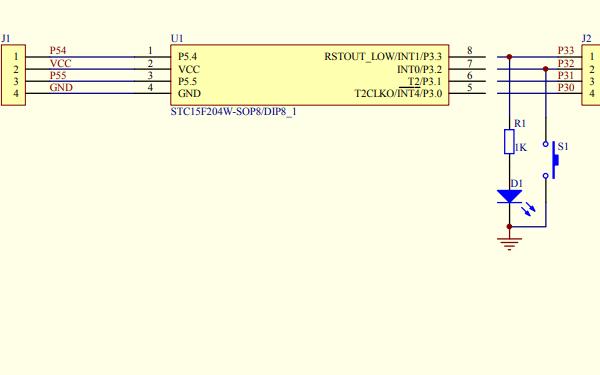 STC15F204W单片机开发板原理图资料免费下载