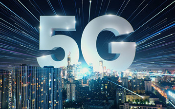 又提前了 中国移动计划明年上半年推出5G手机