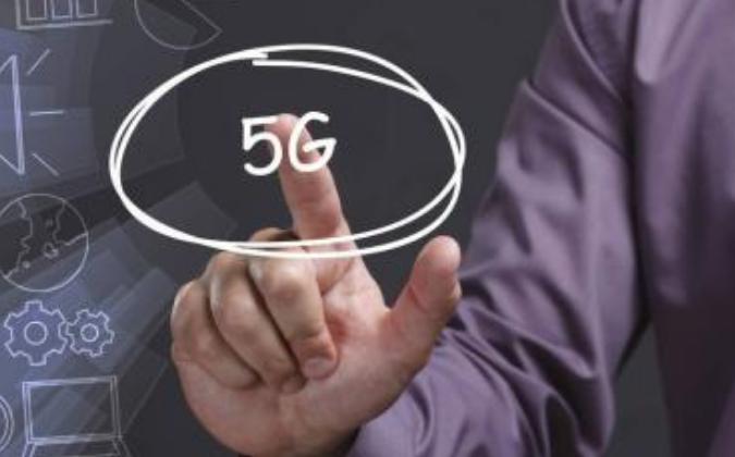 工信部透露6G概念研究在今年启动 理论下载速度可以达到每秒1TB