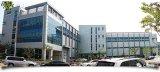 设备验收不达标起诉韩设备厂商SNTEK,仲裁申请金额达7000万元