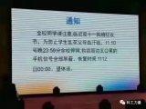 中国电商发展之路国外难以复制