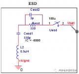 浅析MOS替换方式及ESD免疫力