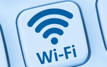SKYLAB的WiFi无线产品模块资料介绍免费下载