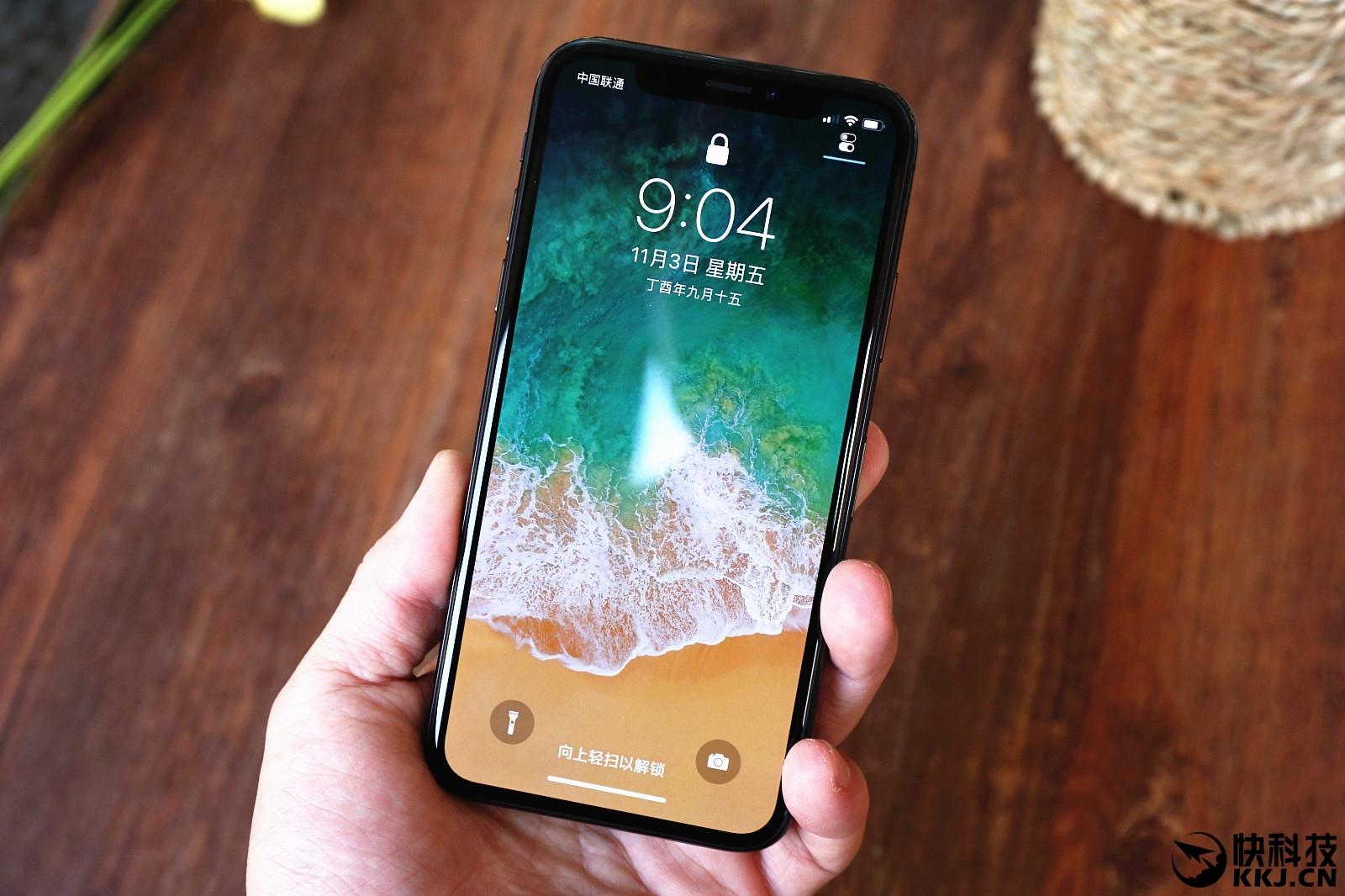 iPhoneX上最新的7种操作