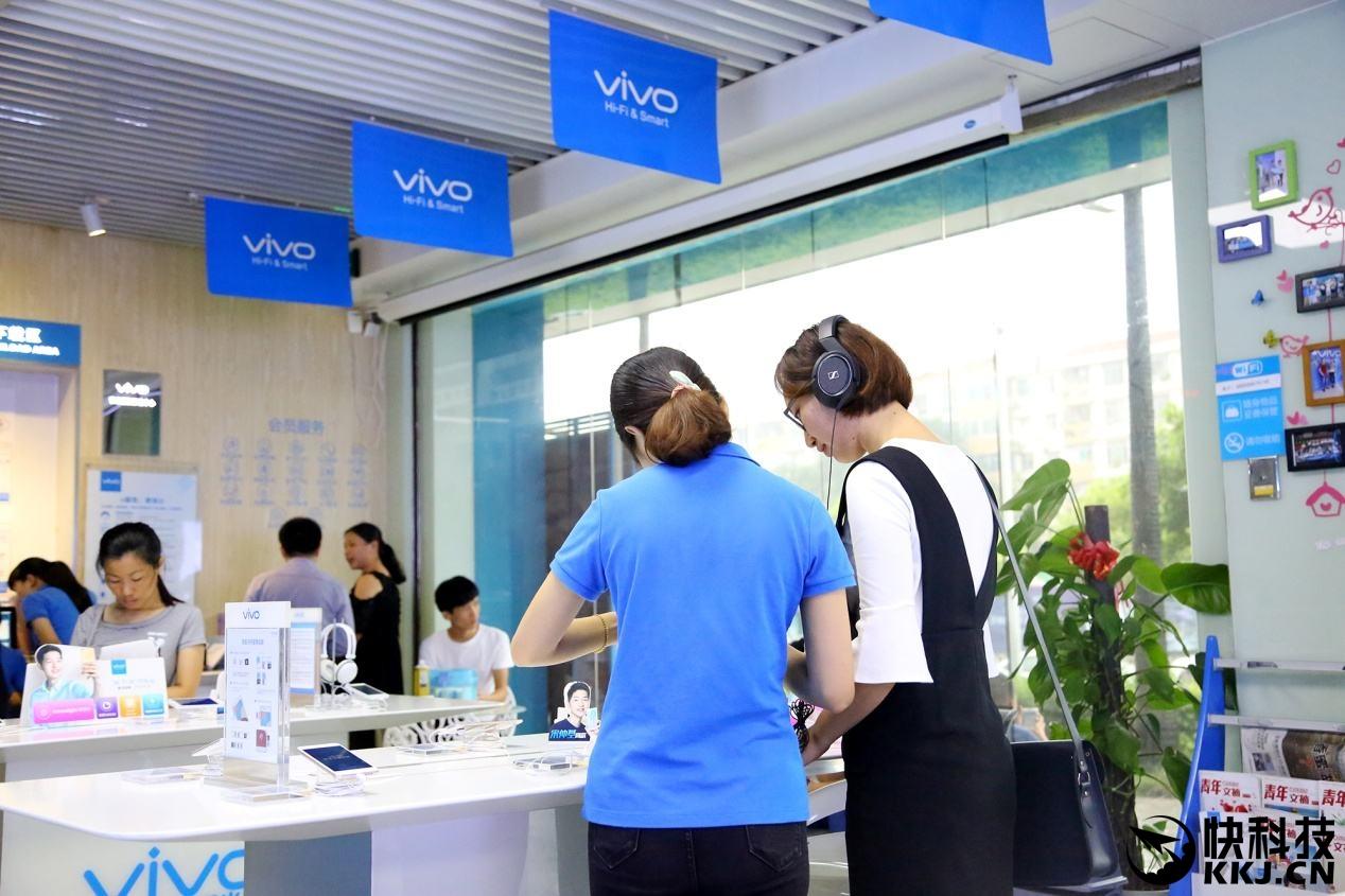 vivoX20全面屏手机评测 大众消费者最友好的全面屏新机