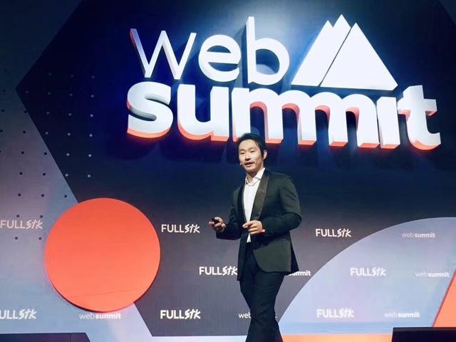 Video++极链科技带你回顾2018 Web Summit