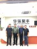 华强聚丰继九江之后计划在湖南投建新PCB项目