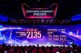 AI新物种Alibaba Wood:降本增效,助...