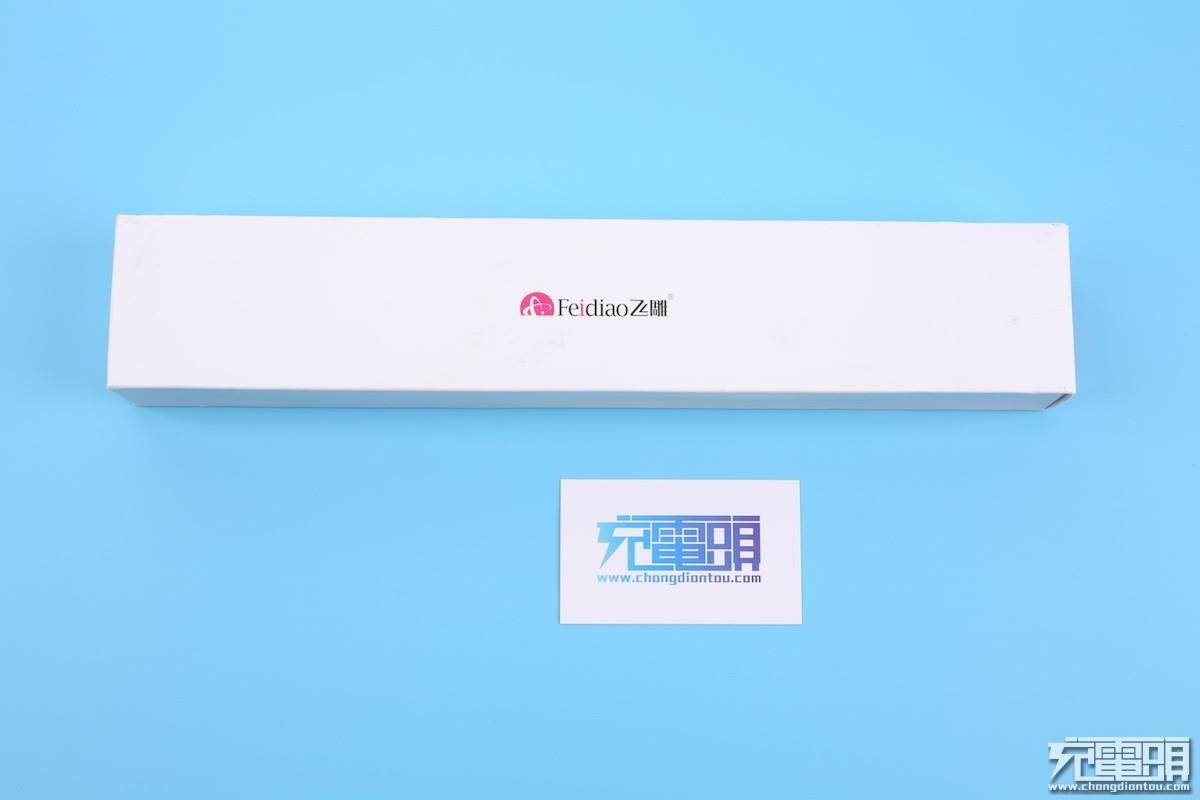 飞雕小飞智能USB插线板测评 做工用料都达到行业水准