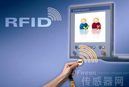 工业RFID正在向成本效益与数据安全双丰收的方向快速发展