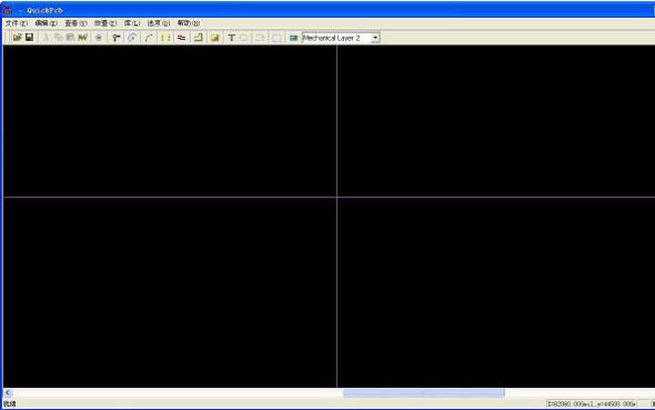 PCB彩色抄板软件QuickPcb2005应用程序免费下载