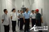 全球最大半导体单晶片项目忻州半导体及新材料产业园