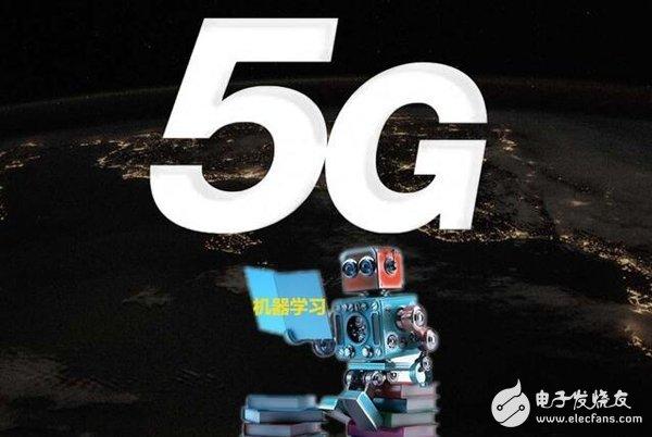 机器学习技术如何解决5G承载网运营难题