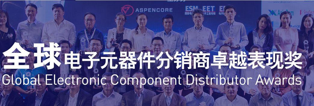http://www.zgmaimai.cn/dianzitongxun/147155.html