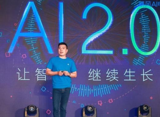 AI技术将为我国教育带来深刻影响 未来3年将迎来...