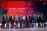 华为发布人工智能HiAI 2.0平台