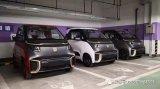 上汽通用交付具备自动泊车系统的量产车