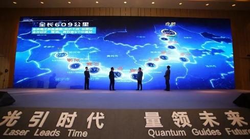 武汉量子城域网接入正式启动这将成为我国骨干网的重要枢纽