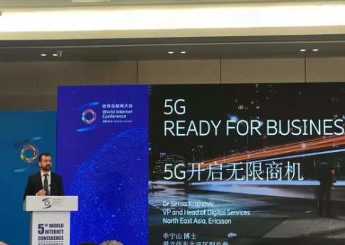 未来5G行业将更多是由应用驱动而非技术来驱动