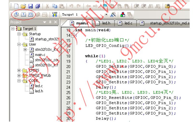 STM32开发板教程之开发板编译和下载程序指导