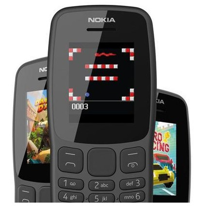 诺基亚106功能手机正式发布搭载联发科6261D处理器可运行30多款应用