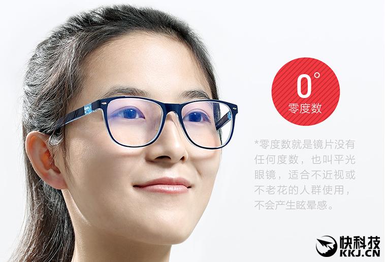 睿米防蓝光护目眼镜评测 性价比较高