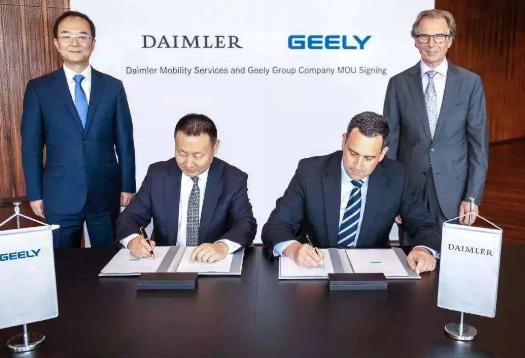吉利与戴姆勒合作 提供高端专车出行服务
