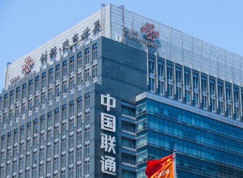 中国联通开启OTN精品网第二平面建设