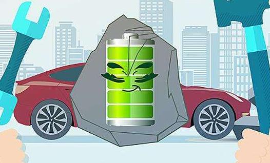 捷威动力电池项目落户嘉兴 项目总投资约108亿元