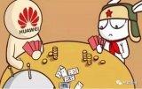 华为在手机市场优势明显,小米手机业务连遭挫折