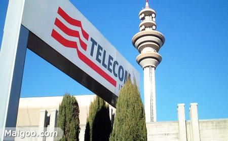 意大利电信携手爱立信成功开通了首个毫米波5G天线