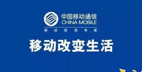 中国移动率先规模引入GPON已开通多地千兆宽带示...