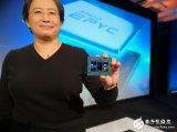 德国新一代超算系统将采用AMDRomeEPYC处理器 预计耗资约合人民币3亿元