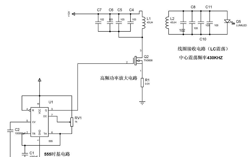 无线电能传输电路原理图免费下载