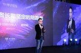 黄明明做了《做科技创业者长期坚定的陪跑者》的主题演讲