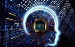 探讨可用性对人工智能技术的影响力