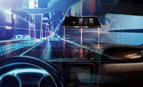 工信部規劃車聯網無線電頻率 推動智能網聯汽車發展