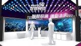智慧联通遇见未来 带你领略5G黑科技